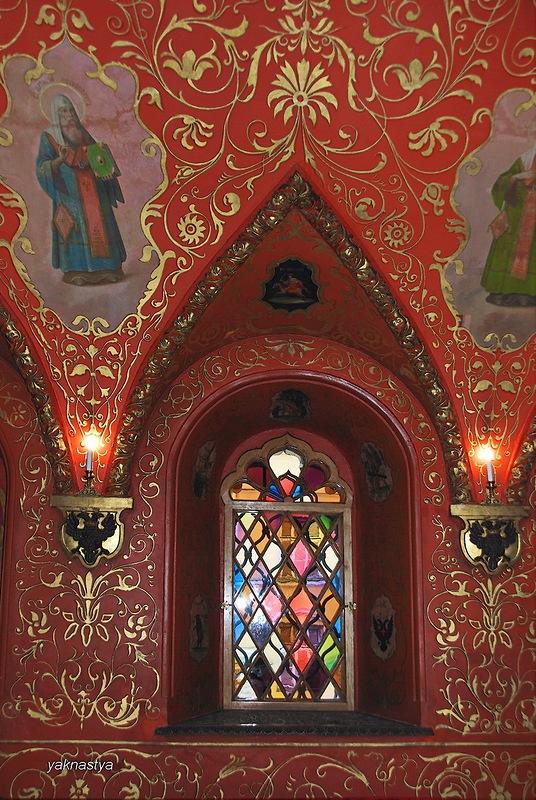 Царский кабинет, или Престольная