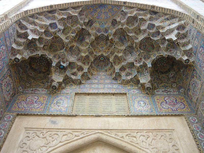 Мечеть роз, или Мечеть Насир-ол Молк в Иране1