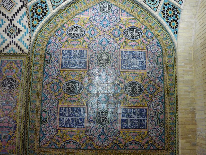 Мечеть роз, или Мечеть Насир-ол Молк в Иране15
