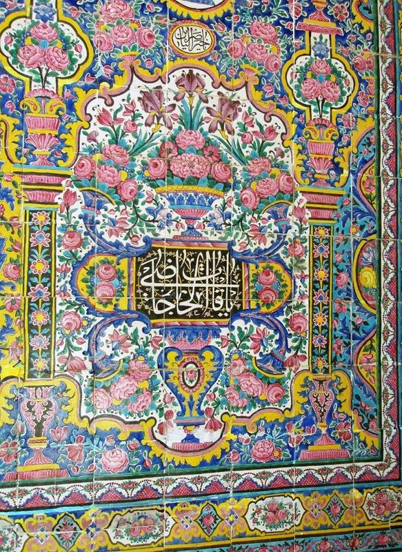 Мечеть роз, или Мечеть Насир-ол Молк в Иране26