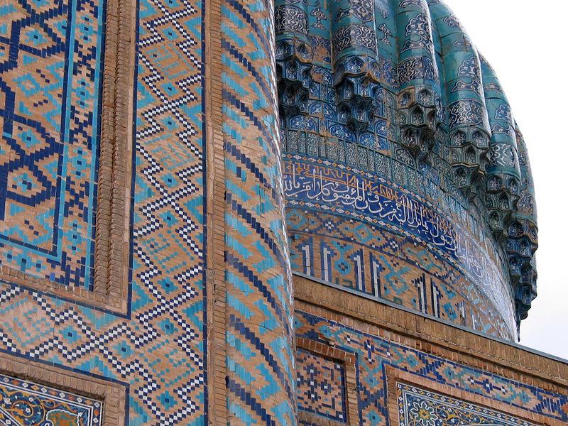 Самарканд. Регистан - жемчужина Центральной Азии