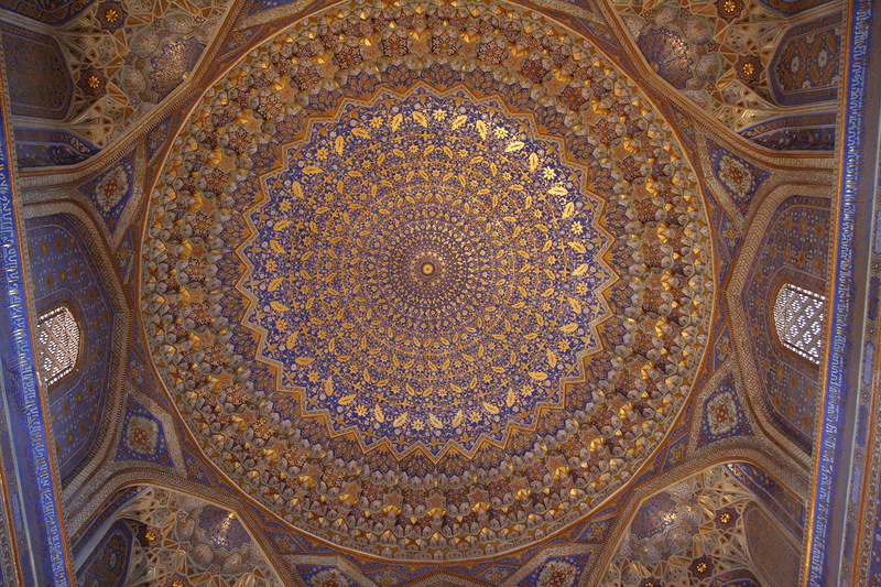 Самарканд, Регистан, Узбекистан