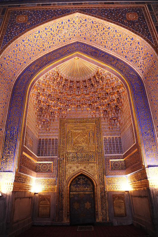 Регистан, Узбекистан