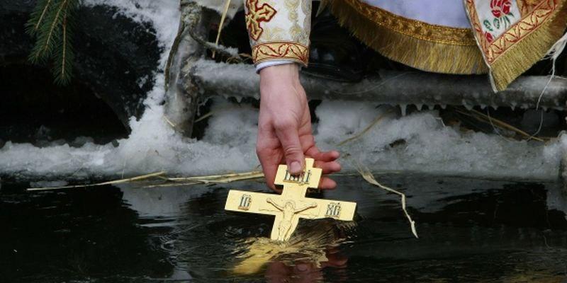 Крещение Господне. Православный праздник