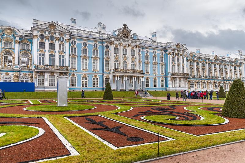 Екатерининский дворец. Царское село