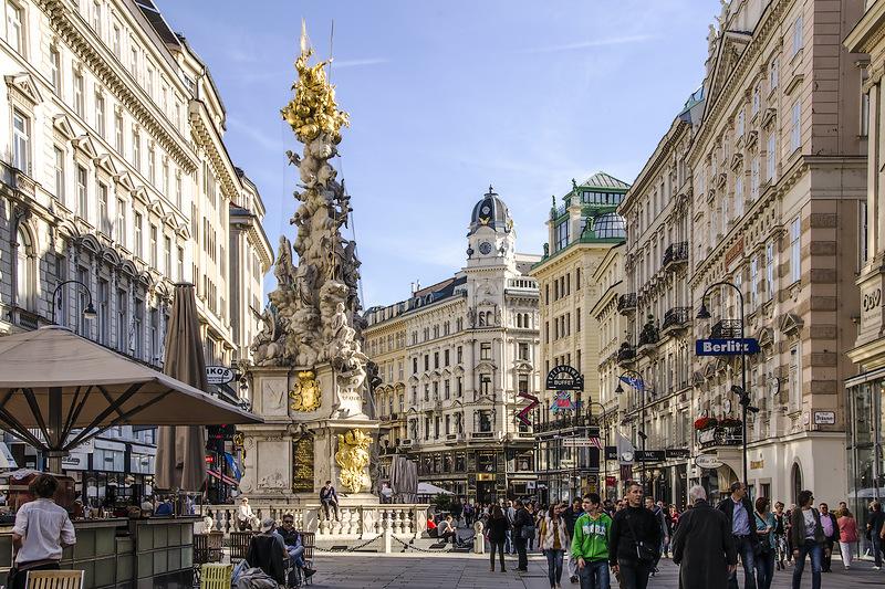 Вена, столица Австрии!