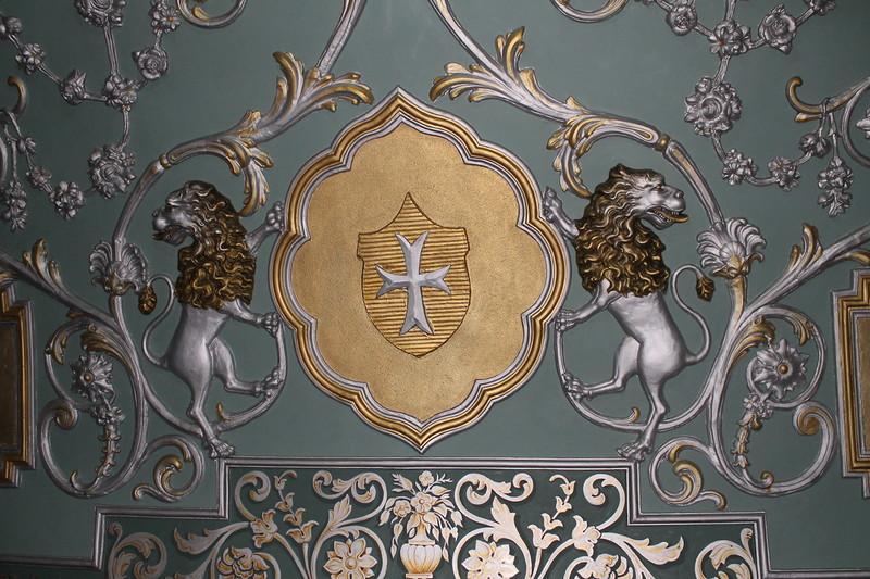 Герб Юсуповы — татарско- русский княжеский род