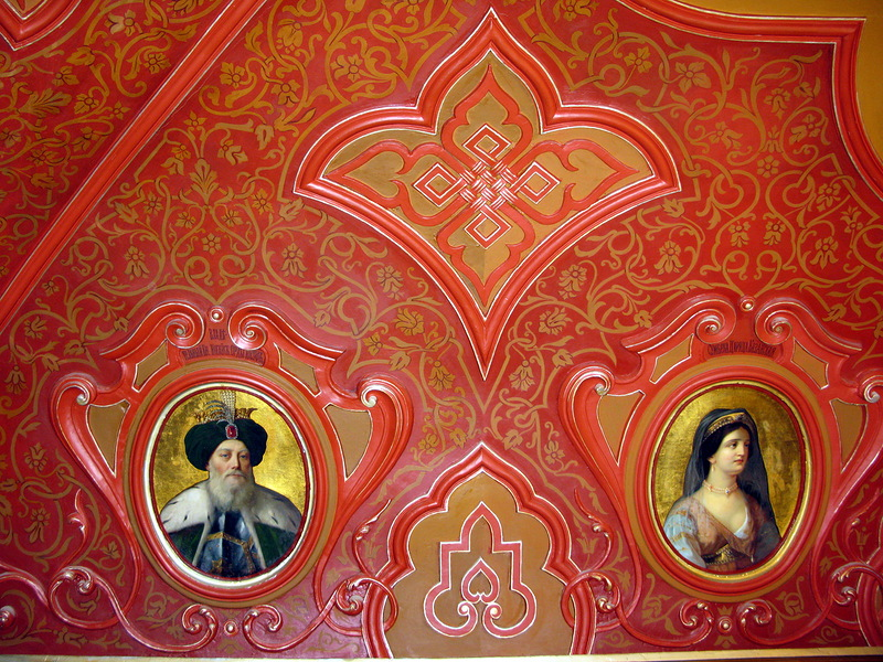 Портретная комната