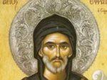Главная молитва Великого Поста. Молитва Ефрема Сирина