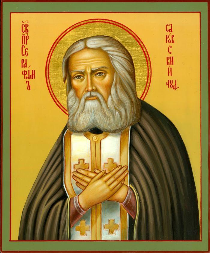 Преподобный Серафим Саровский. Мудрые высказывания